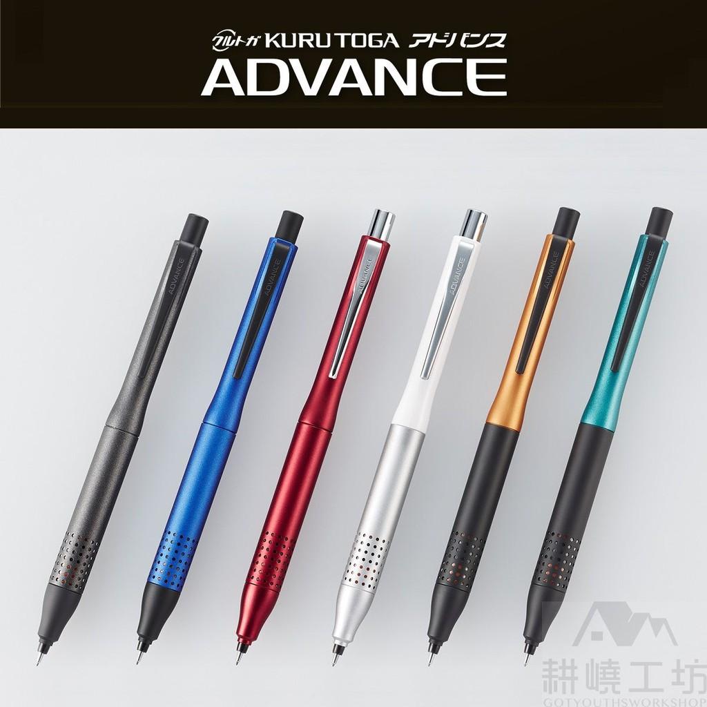 Mitsubishi JAPAN uni SHIFT 0.4mm Mechanical Pencil Japanese Drafting Pen Silver