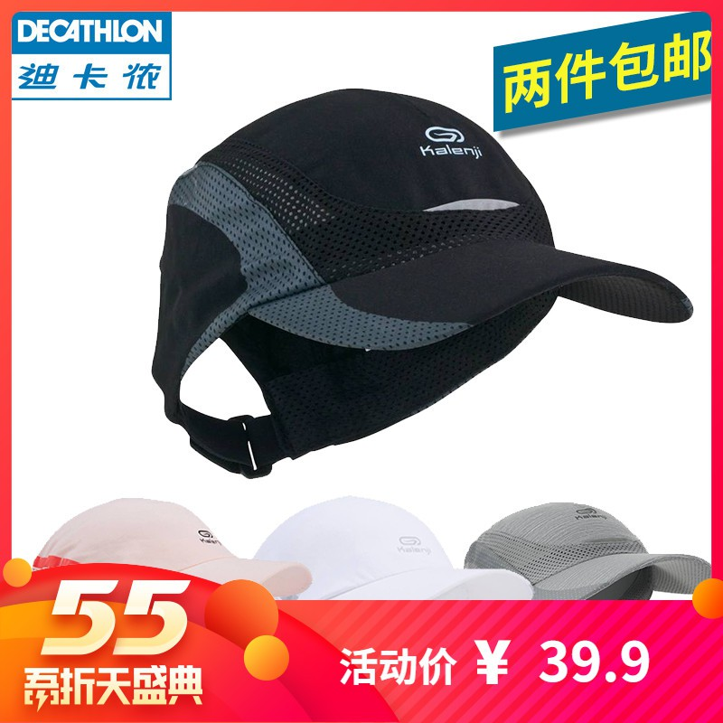 daeb5014d Decathlon hat visor running sports casual couple outdoor cap breathable cap  base