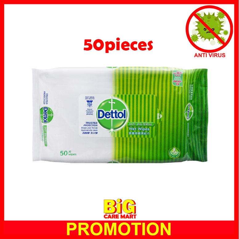 Dettol Wet Wipes Anti-Bacterial 50pieces (Large Wipes 15cm)