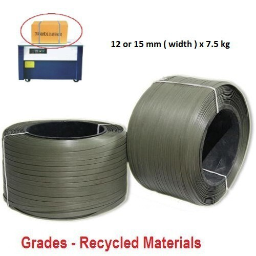 Packing Belt/Strap 12mm 7.5 kg