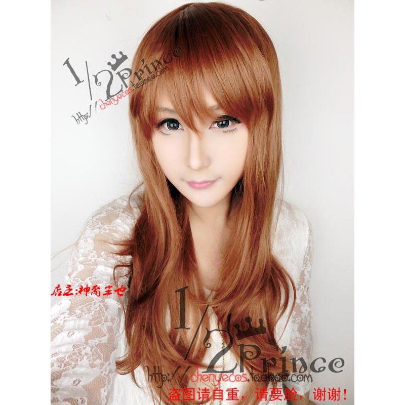 Colour Wig extensions extension  Z1688  rambut palsu  ready stock ... 6ac7022d08