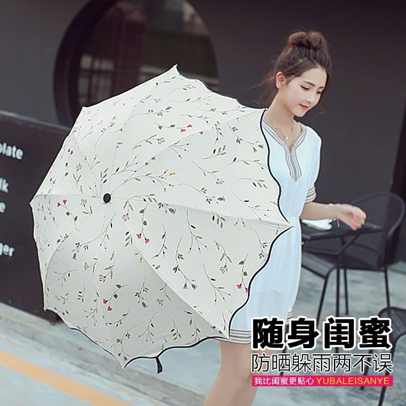 3e6b59f09 ProductImage. ProductImage. Super Anti UV Black Gel Female Princess Umbrella  Sunshade 3 Folding Umbrella