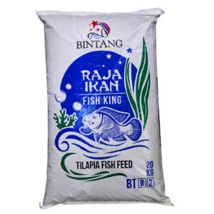 BINTANG Raja Ikan Fish King Fish Food 20kg | Makanan Ikan Tawar | Makanan Tilapia | Kelah | Koi | Umpan Pancing 20kg