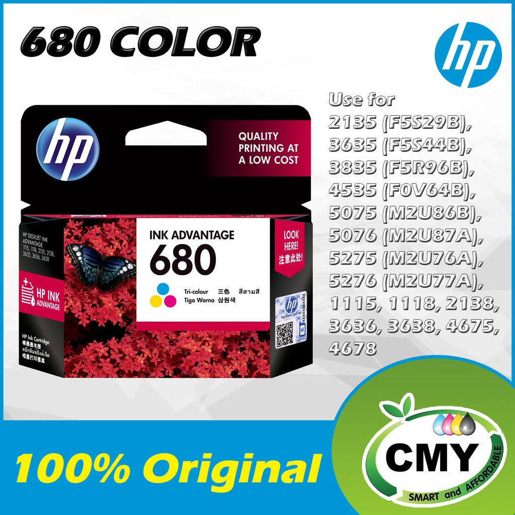 HP 680 Tri-Color Original Ink Advantage Cartridges