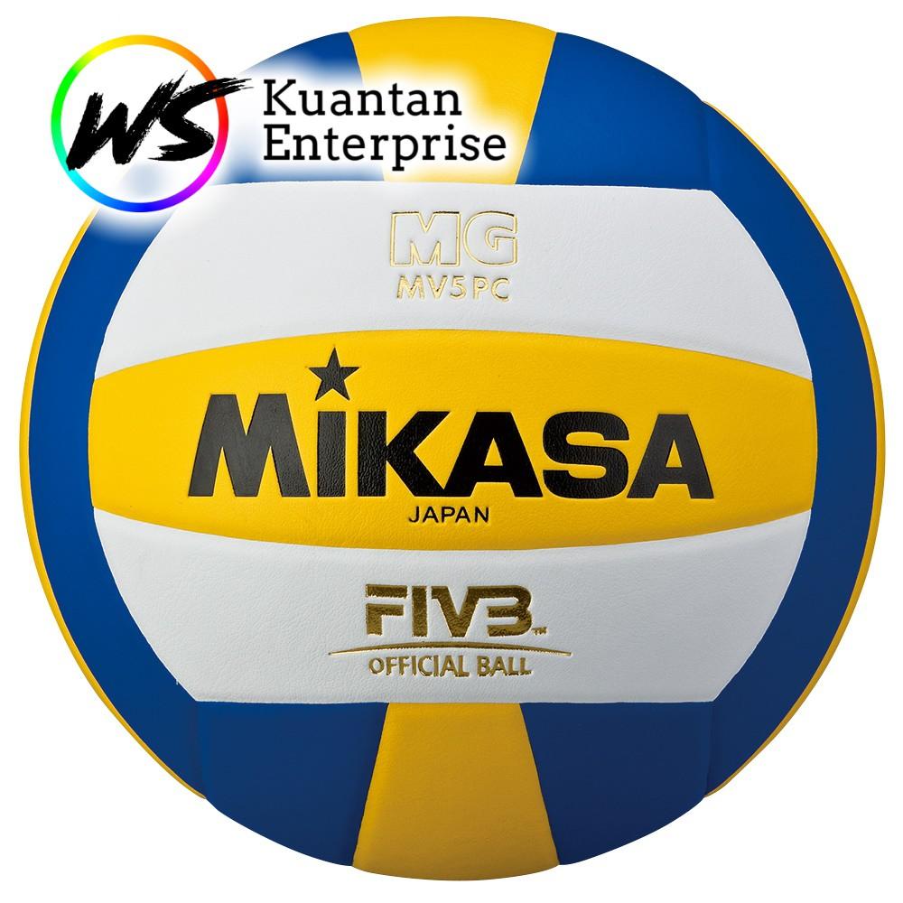 【100% Ready Stock】Mikasa Volleyball / Bola Tampar