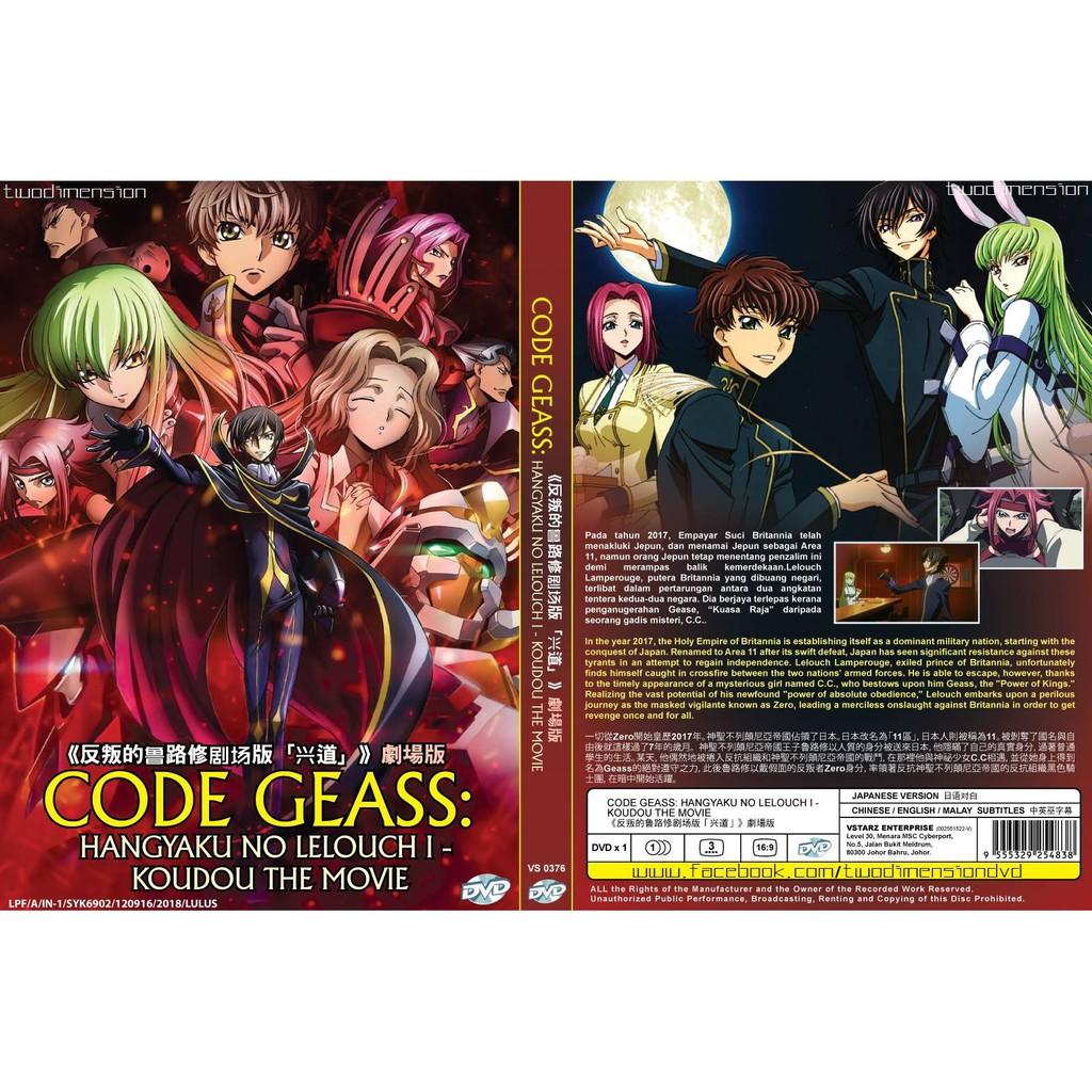 ANIME DVD ~ Code Geass : Hangyaku No Lelouch I ~ Koudou The Movie