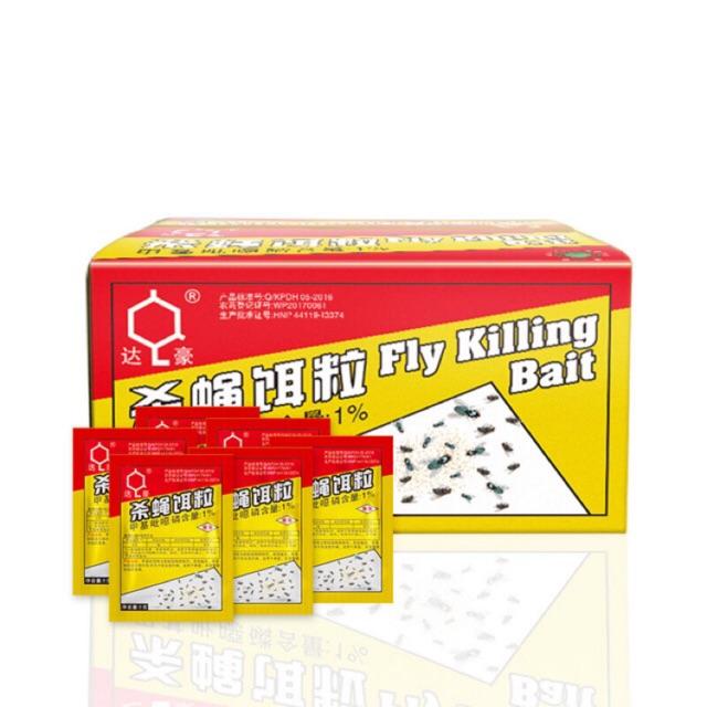 Dahao Flies Killing Bait Powerful Effective Destroy Flies Insecticide Bait Powder Repellent Anti Pest Control 5g/pack