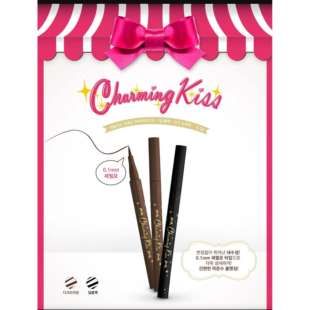 KOJI Charming Kiss Liquid Eyeliner - Black/Brown