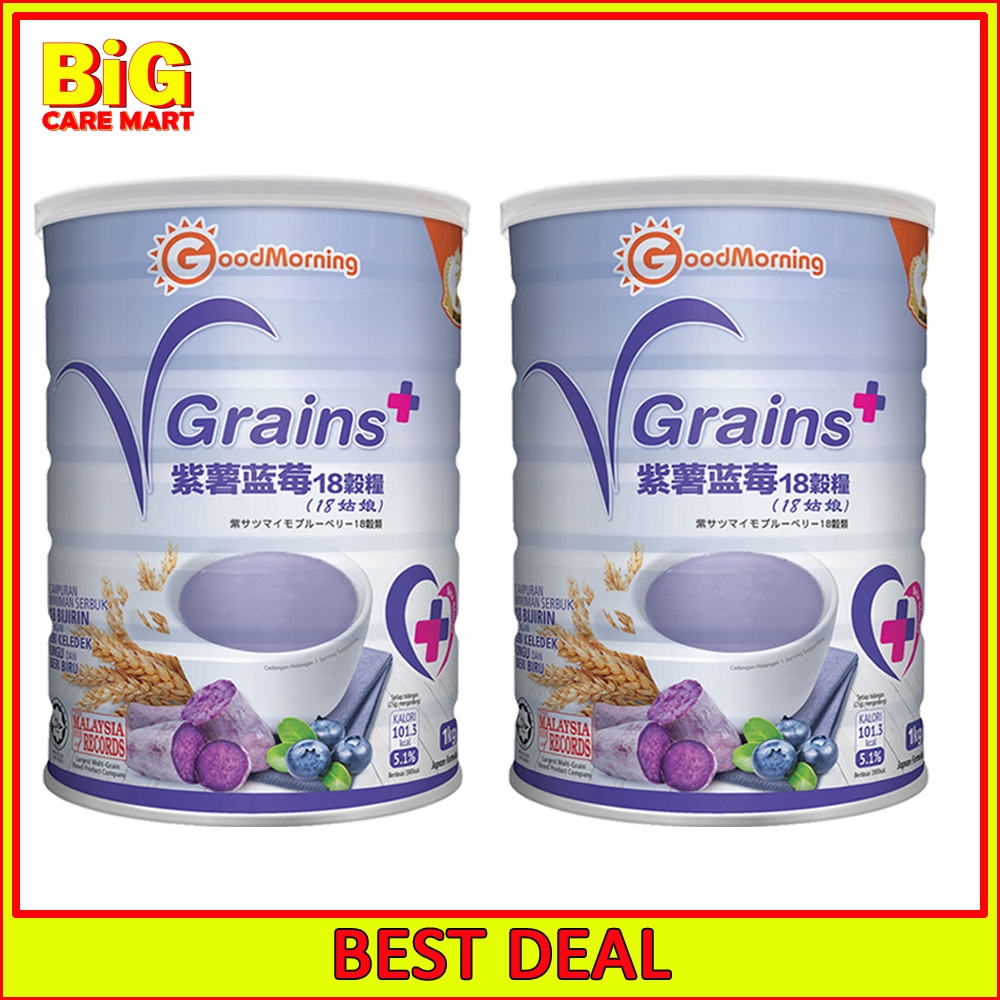 Good Morning VGrains Plus 1kg X 2 tins + FREE 2 Drinks
