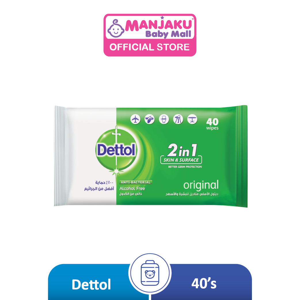 Dettol Anti Bacterial Wipes 2-in-1 Surface & Skin 40s