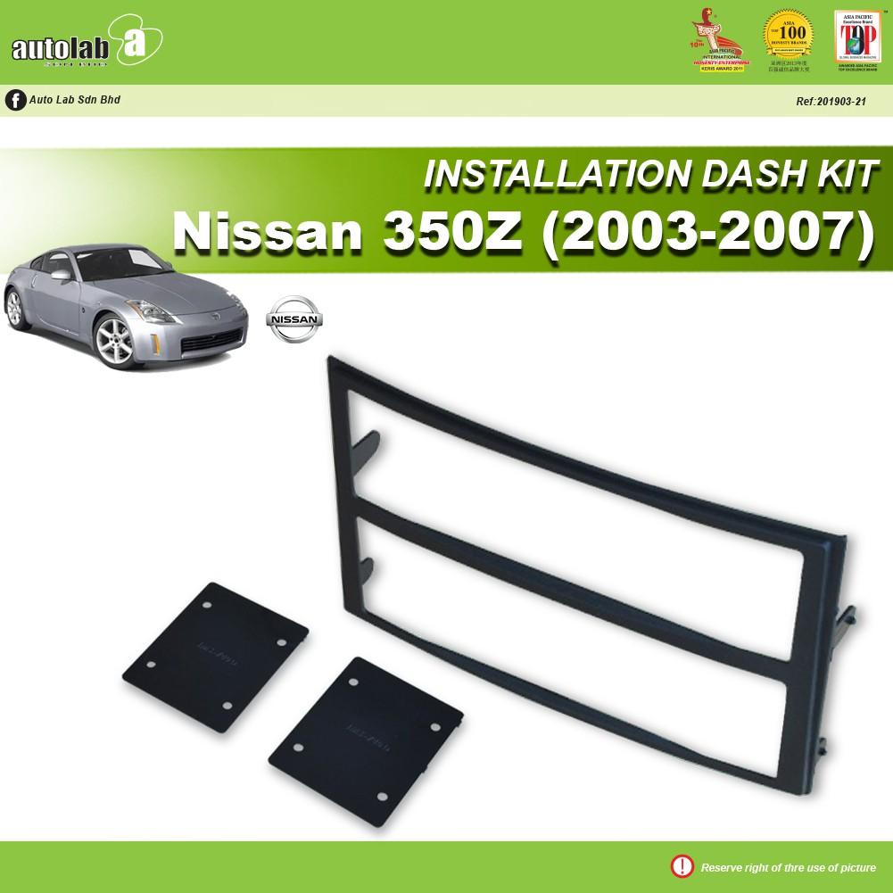 Player Casing Double Din Nissan 350Z (2003-2007)