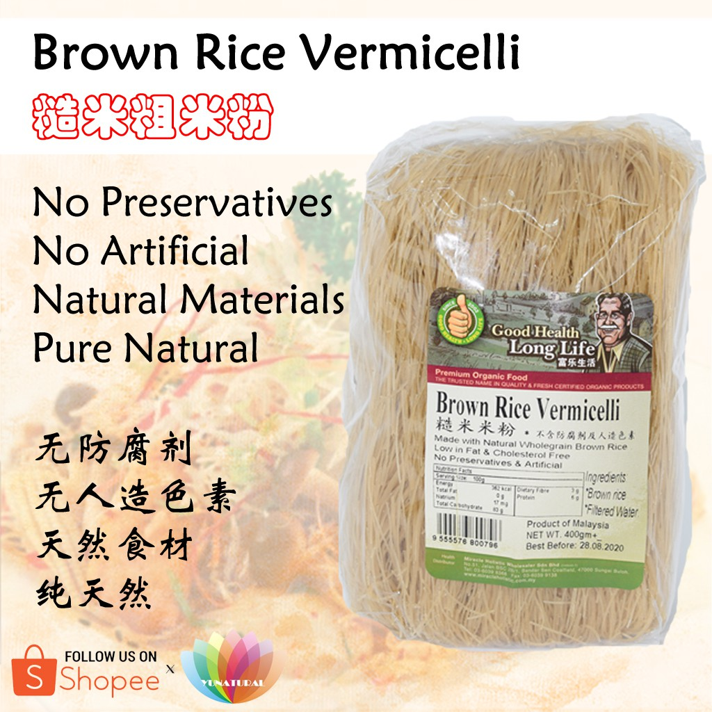 [Good Health Long Life] Brown Rice Vermicelli 糙米粗米粉400g