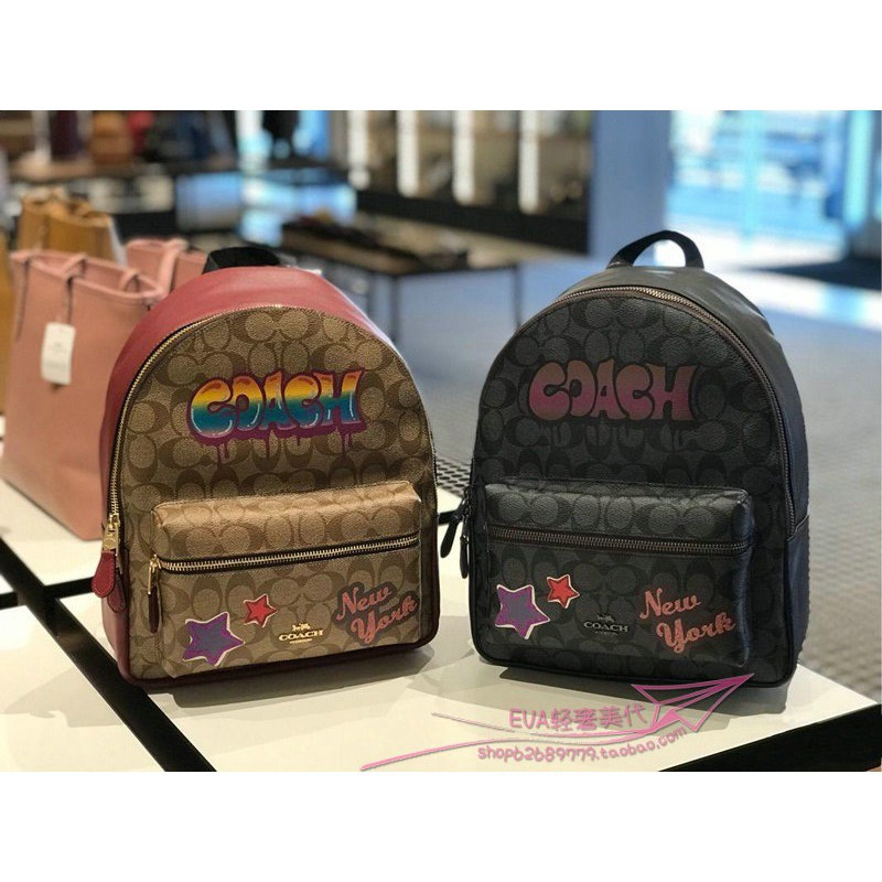 21536f78a4e2 Coach Keith Haring Andi Backpack In Signature Canvas With Patches f48642  Women | Shopee Malaysia