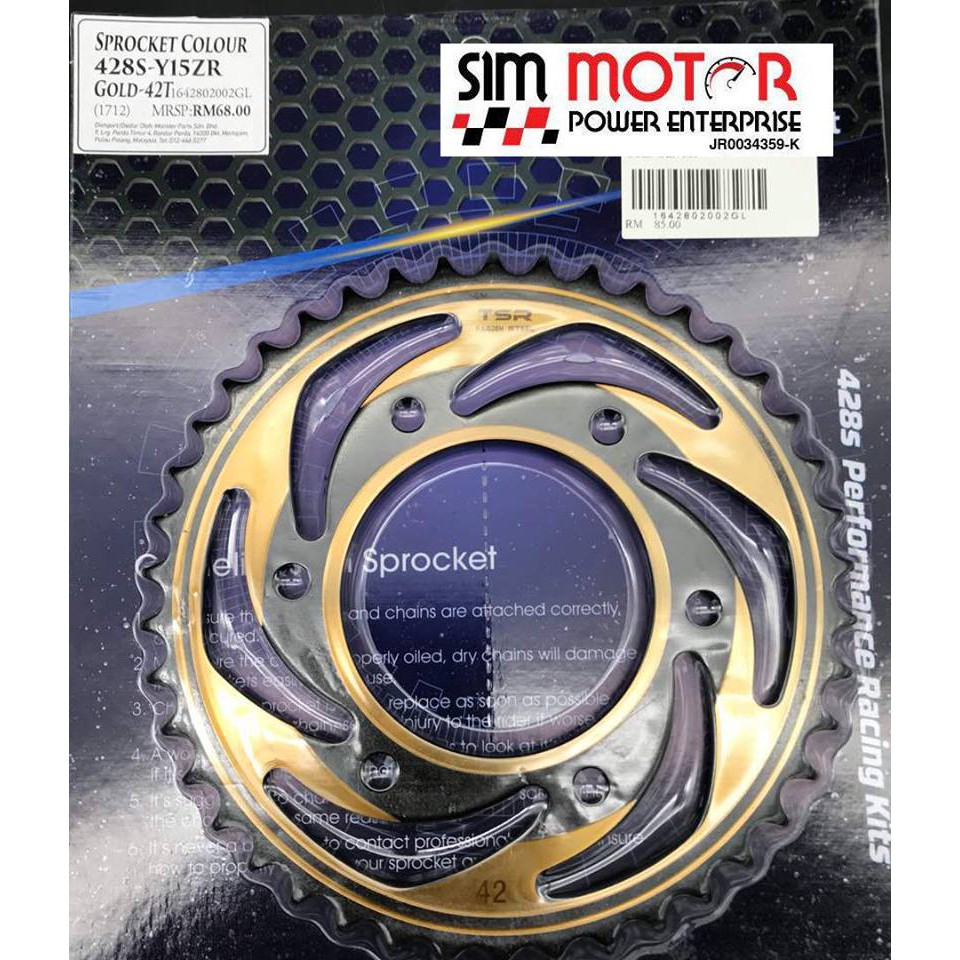 1642802002 YAMAHA Y15ZR TSR SPROCKET HARDENED STEEL GOLD 42T