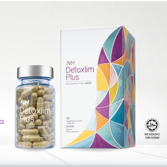 NH Detoxlim Plus Fat Burner Supplement 60\'s