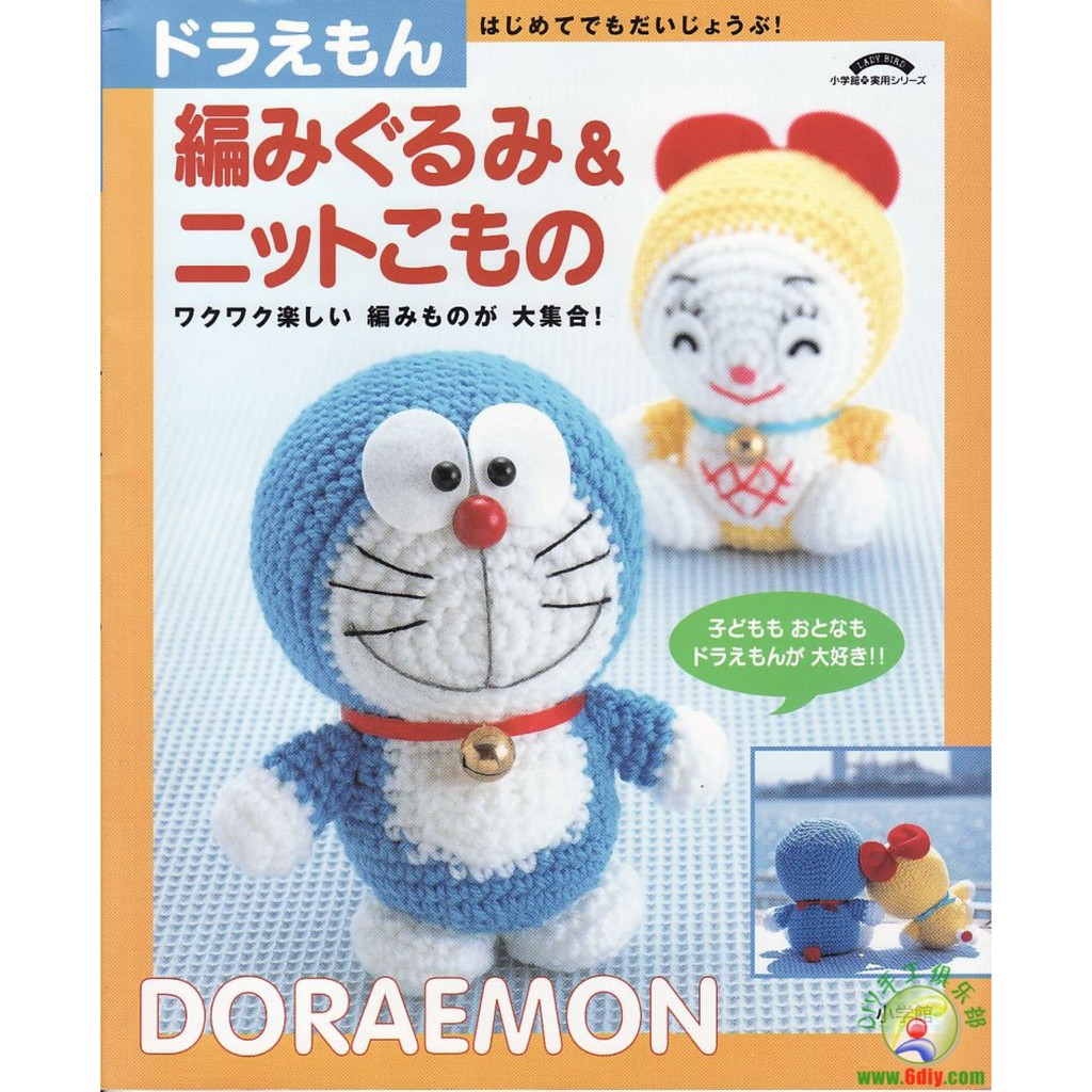 Cuddly Amigurumi Toys: 15 New Crochet Projects by Lilleliis ... | 1024x1024