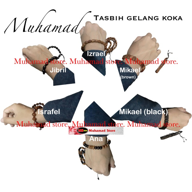 Muhamad Tasbih Gelang Koka