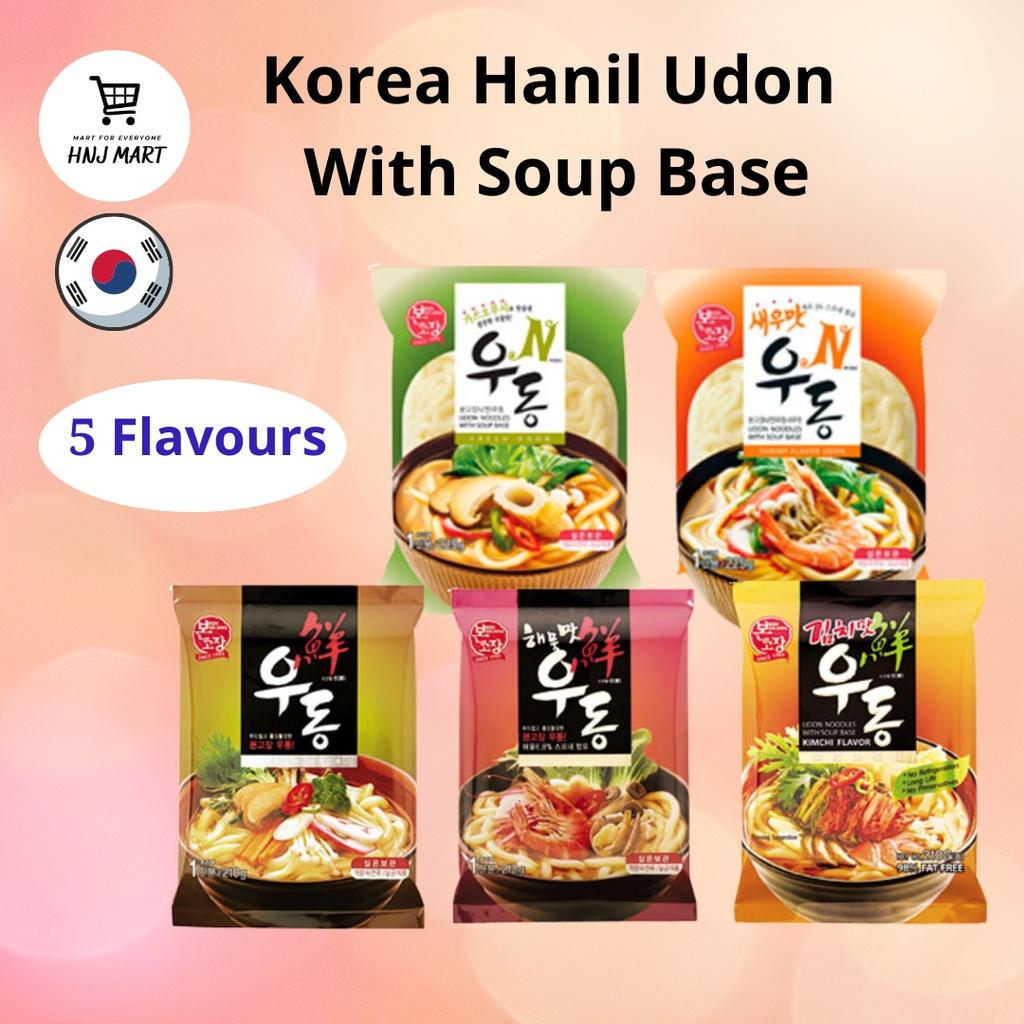 Korea Hanil Udon with Soup Base 5 Flavours (Original Udon/ Kimchi Udon/ Shrimp Udon/ Mild Udon/ Seafood Udon)
