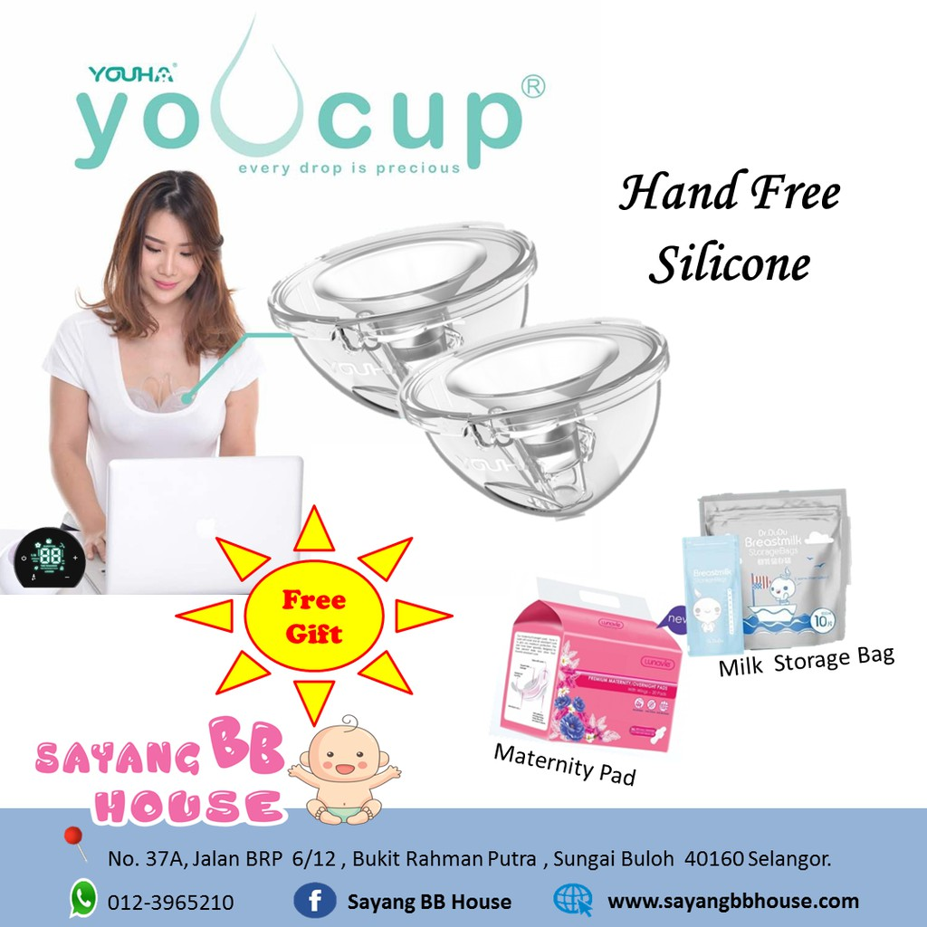 Youha Youcup Hand-Free Breastfeeding Connect Breast Pump 24Mm  Maternity Pad -7315