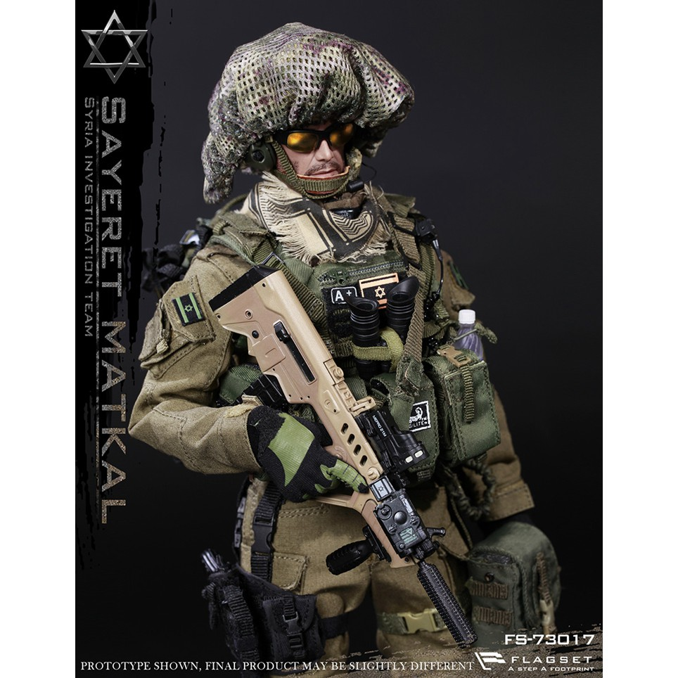 FLAGSET FS 73017 1//6 Scale Israel Wild Boy Special Forces Head Sculpt