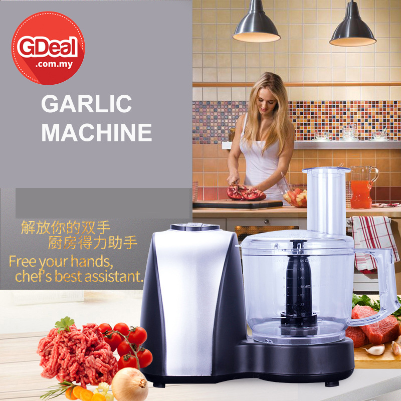 GDealGarlic Machine Electric Household Cooking Machine Garlic Mixer High Power Kitchen Tools