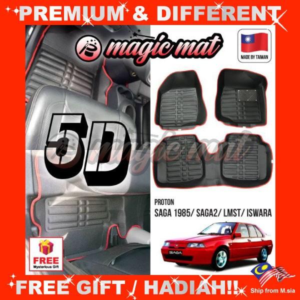 [FREE GIFT Gift] PROTON SAGA 1985/ SAGA2/ ISWARA/ LMST (5 Seater) MAGIC MAT 5D Floor Mat Anti-Slip Easy Clean Carpet