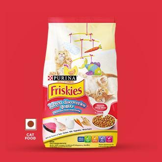 Friskies Purina Kitten / Adult Cat Food 1.2kg/1,2kg