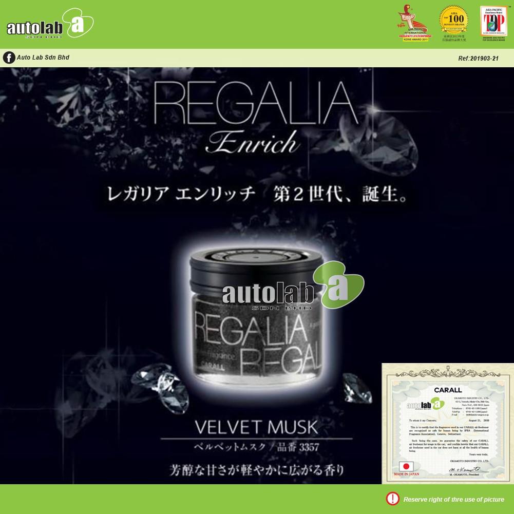 Carall Regalia Enrich Second Generation Air Perfume (Velvet Mask 3357)