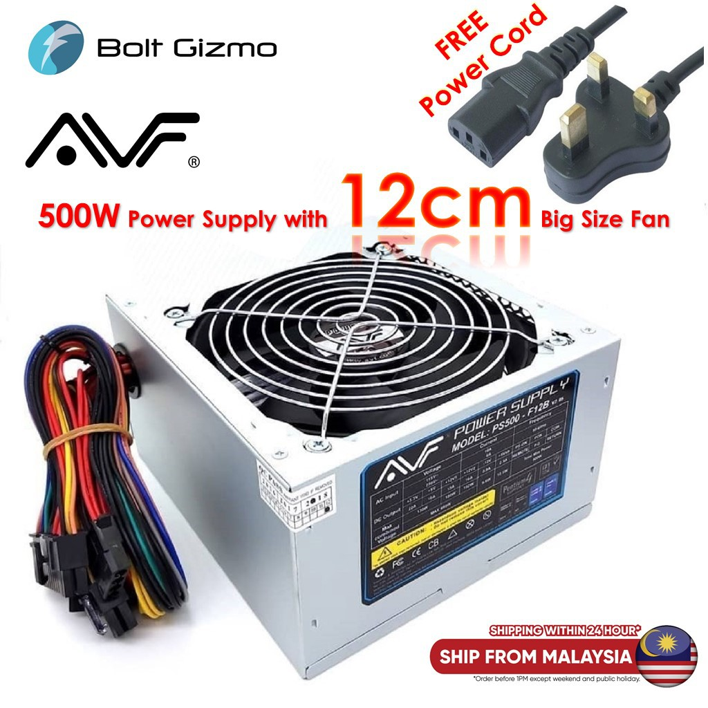 AVF 500W Power Supply with 12cm Big Size Cooling Fan (PS500-F12BN)- FREE POWER CORD