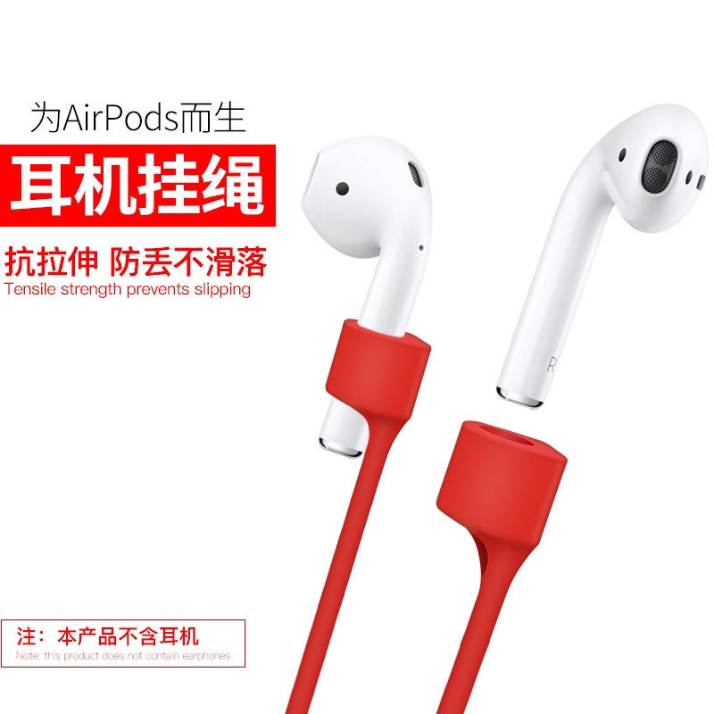 YTMH-Airpods Headphone Anti-lost Rope silicone lanyard Airpods Accessories