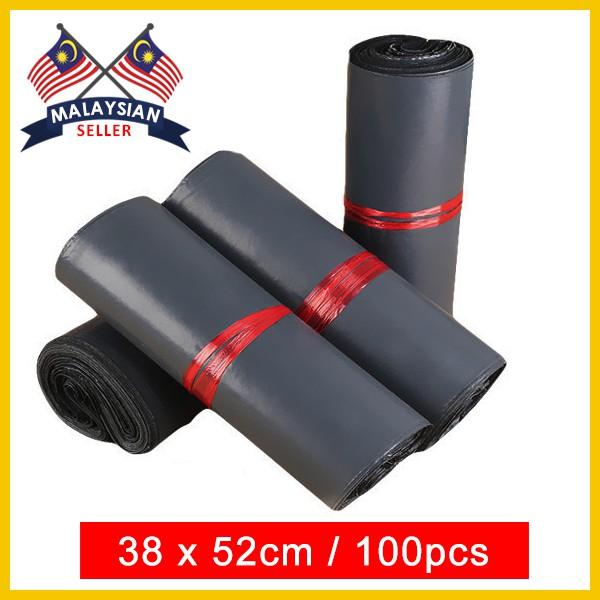 38cm x 52cm -100 pcs Strong Plastic Courier Postal Mailing Postage Bags