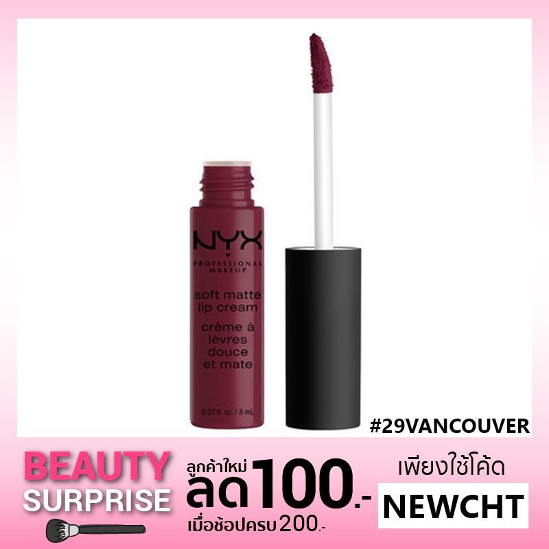 พร้อมส่งNYX Soft Matte Lip Cream #29Vanc