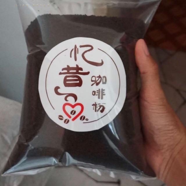 Robusta Coffee (500g)
