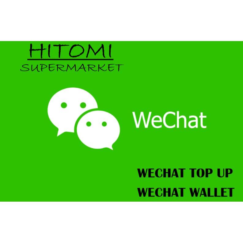 1 58 🔥 Wallet WeChat Pay Rmb Top Up Reload Transfer 🔥微信红包 钱包 微信充值 微信转账  人民币🔥
