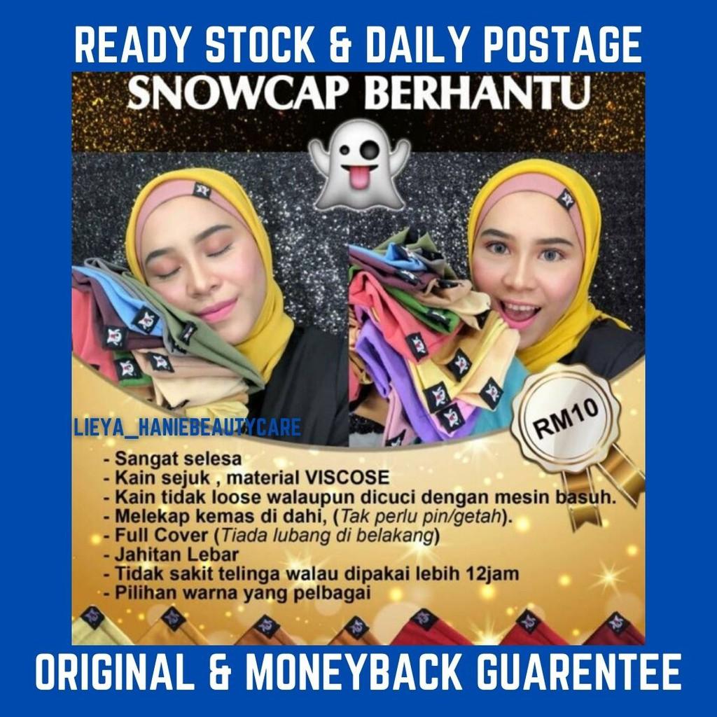 BUY 10PCS GET FREE ONE PACK FACEMAKS BCFSNOWCAP BCF DEWASA SNOWCAP INNERREADY STOCK