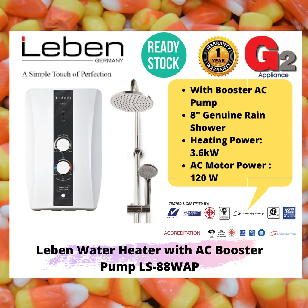 Leben Water Heater with AC Booster Pump LS-88WAP RS