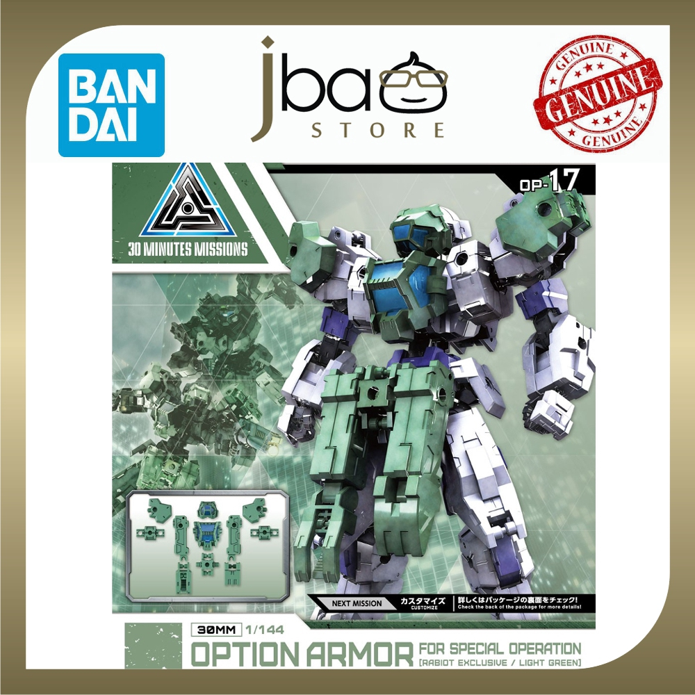 Bandai 1/144 17 30MM Option Armor for Special Work Operation Rabiot Exclusive Light Green