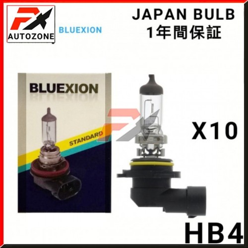 Favourite X - BLUEXION HB4 9006 12V 55W Halogen Light Bulb 10Pcs - JAPAN
