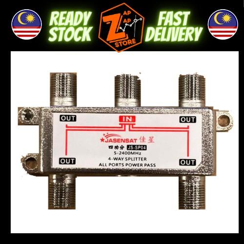 4-way splitter 4-channel satellite signal power splitter Satellite TV Receiver For SATV CATV design Switcher