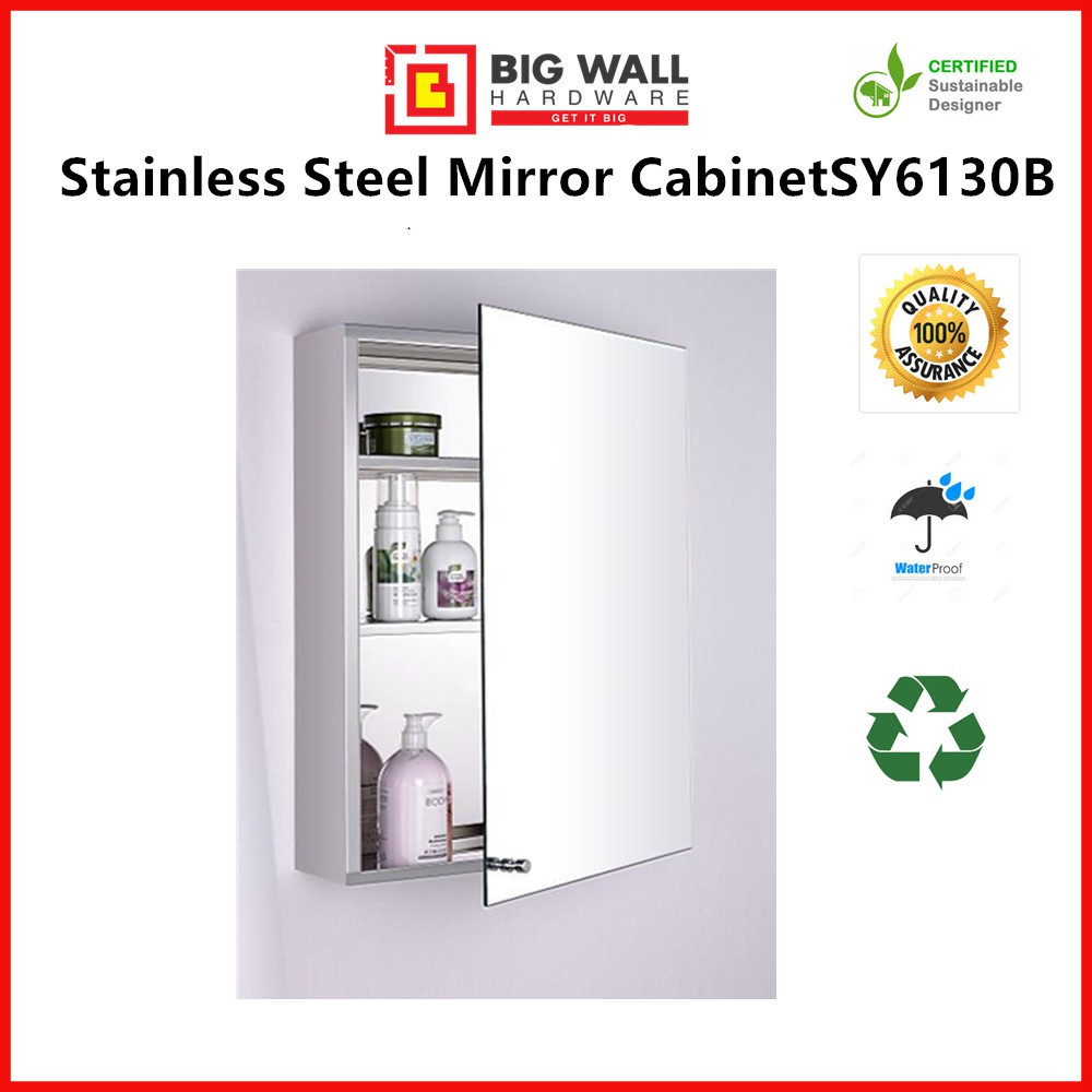 Stainless Steel Mirror Cabinet SY6130B (400mm x 600mm)