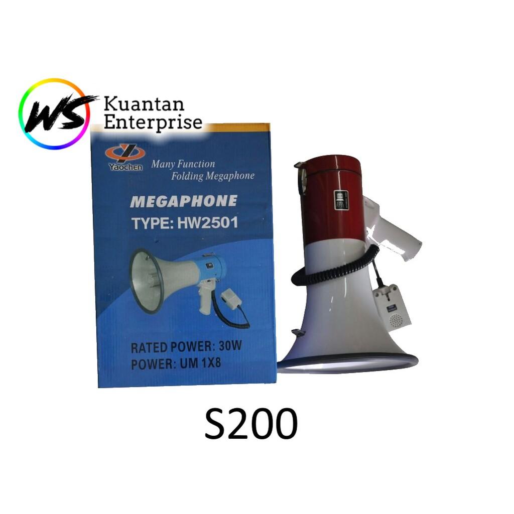 【100% Ready Stock】Yaochen 30W Power Megaphone | Outdoor Loudspeaker Hailer (Siren/Record/With Microphone)