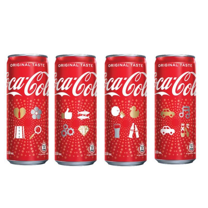 Coca Cola Hong Kong Chinese New Year 2020 4 Set Cans 330ml