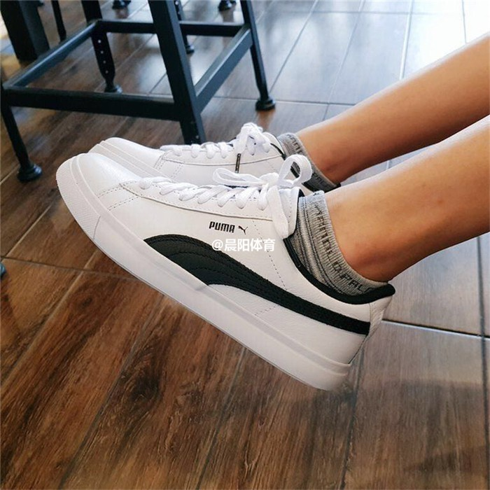 cheap for discount 4f253 4cc30 [ready stock] original Puma x BTS Court Star men and women couple leisure