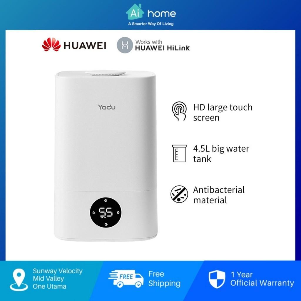 HUAWEI Yadu Intelligent Smart Humidifier SC300 - CN Version   Support HUAWEI HiLink   Antibacterial Material