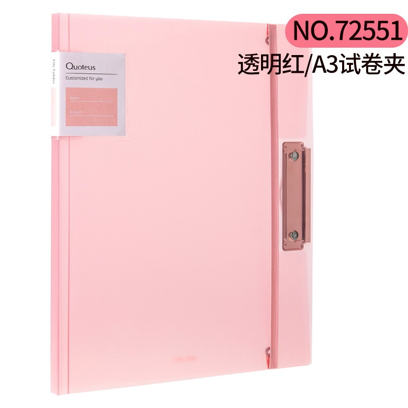 A3 Paper Clip Folder File Folder Multi Layer Insert Student Book