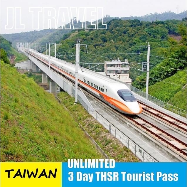 Taiwan : 3 Day THSR Tourist Pass - Unlimited Pass