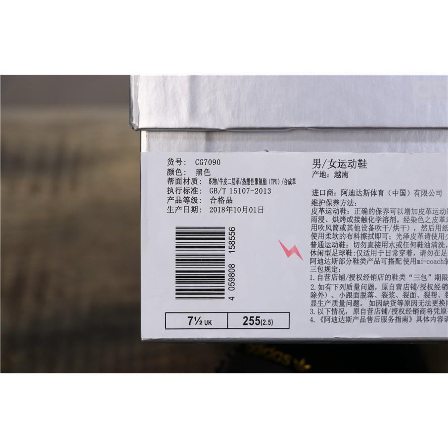 2019 adidas Nite Jogger 2.0 2019 Boost BlackWhite CG7090