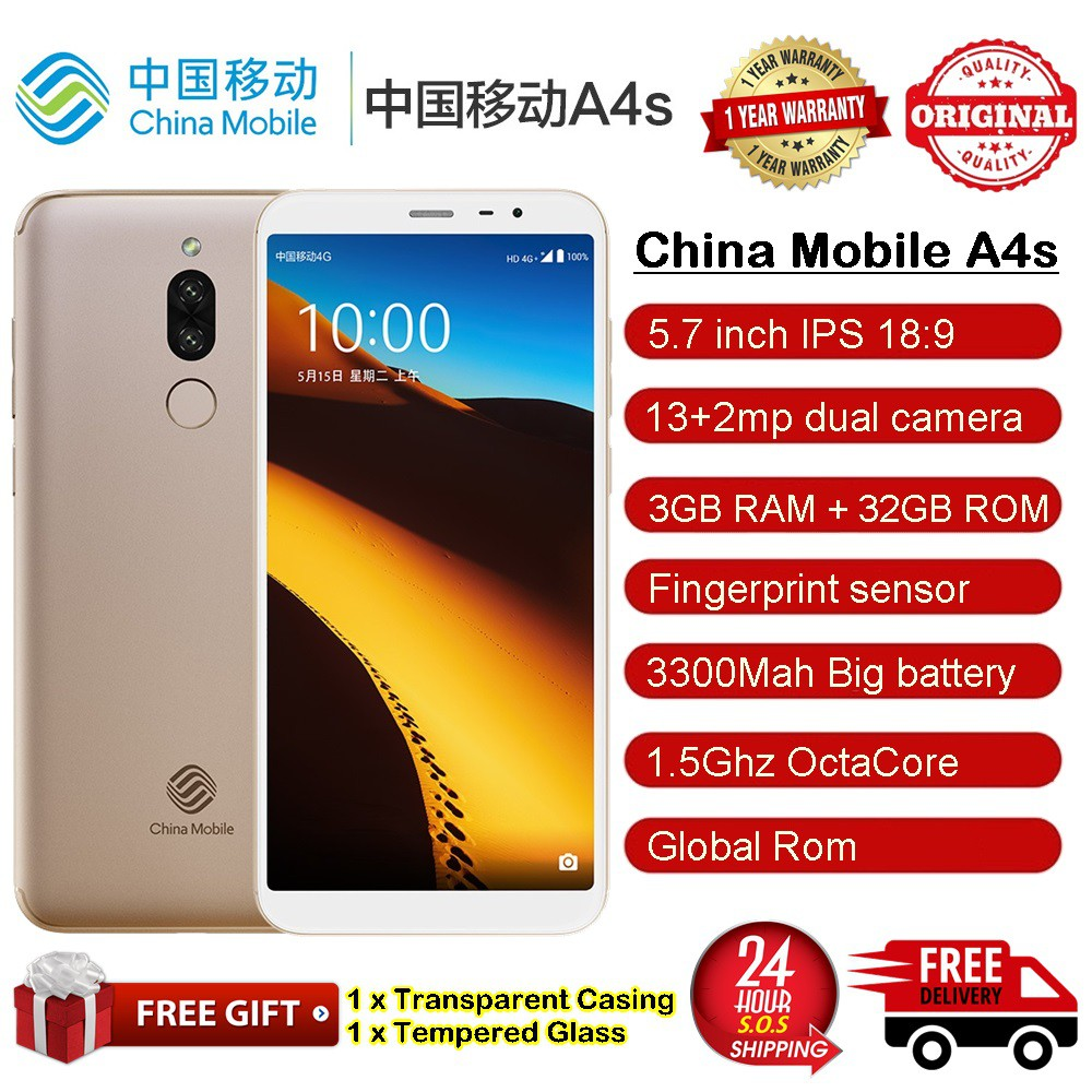China Mobile A4S, 5 7