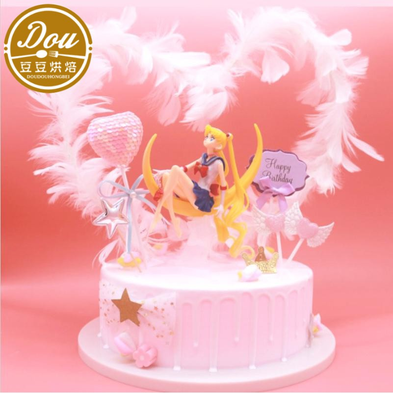 Remarkable Sailor Moon Cake Decoration Ornament Shopee Malaysia Personalised Birthday Cards Paralily Jamesorg