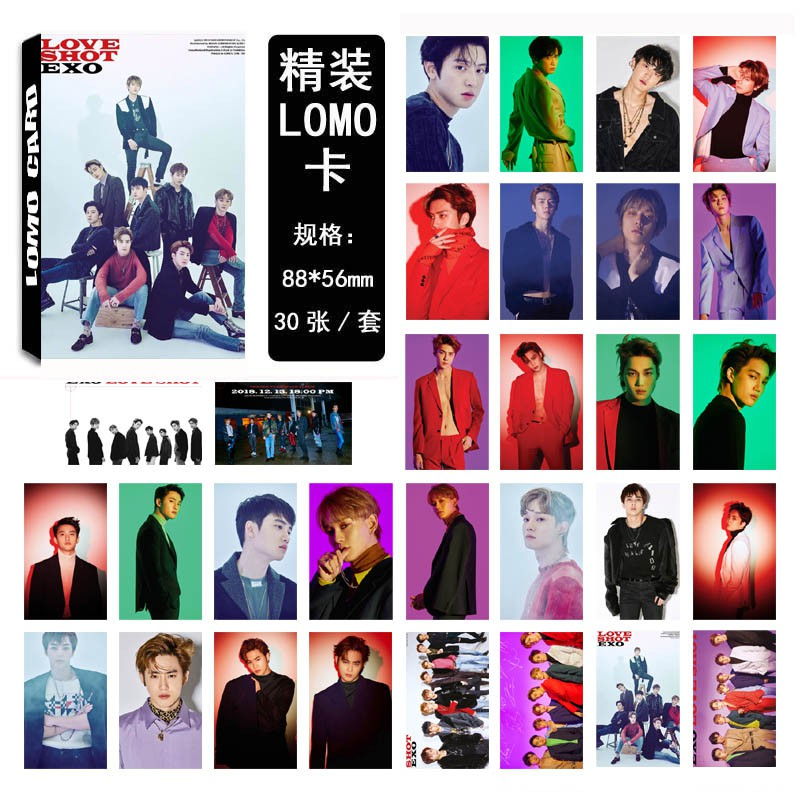 exo love shot with box lomo card set of 30